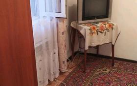 1-комнатный дом помесячно, 35 м², Кузьмина за 35 000 〒 в Алматы, Турксибский р-н