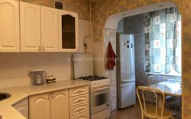 3-комнатная квартира, 64.2 м², 1/3 этаж, 5-й микрорайон 35 за 14.5 млн 〒 в Актау