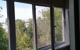 4-комнатная квартира, 84 м², 5/5 этаж, 9 мкр 29 за 15 млн 〒 в Таразе