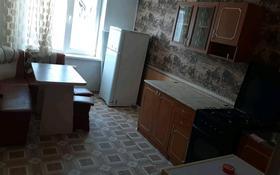 1-комнатная квартира, 36.1 м², 3/5 этаж помесячно, улица Будённого 60 за 65 000 〒 в Кокшетау