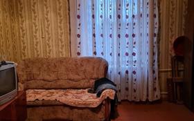1-комнатная квартира, 30 м², 2/2 этаж, Кабанбай батыра 13 за 5.3 млн 〒 в Усть-Каменогорске