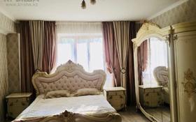 3-комнатная квартира, 103 м², 1/7 этаж, Алтын-Ауыл 1 за 25 млн 〒 в Каскелене
