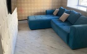 1-комнатная квартира, 33 м², 1/6 этаж, 187-ая улица 20/4 за 12 млн 〒 в Нур-Султане (Астане), Сарыарка р-н