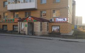 Магазин площадью 200 м², Шаймердена Косшыгулулы 13/2 за 72.5 млн 〒 в Нур-Султане (Астана), Сарыарка р-н