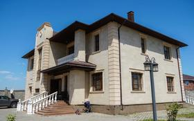9-комнатный дом, 450 м², 25 сот., Акан серы — Ханкол за 137 млн 〒 в Косшы