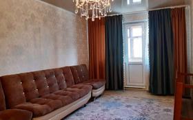 2-комнатная квартира, 42 м², 5/5 этаж, улица Абая 68 за 7.3 млн 〒 в Темиртау