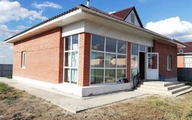 3-комнатный дом, 94 м², 9 сот., Аралтал за 12.5 млн 〒 в Аксае