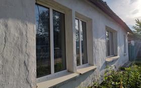 3-комнатный дом, 70 м², 6 сот., Карменова 22 за 7.1 млн 〒 в Семее