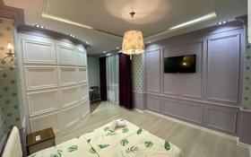1-комнатная квартира, 40 м² посуточно, Туркестан за 8 000 〒 в Нур-Султане (Астана), Есиль р-н