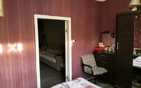 3-комнатный дом, 64 м², 3 сот., мкр Маяк, Михайловская 45 за 18 млн 〒 в Алматы, Турксибский р-н