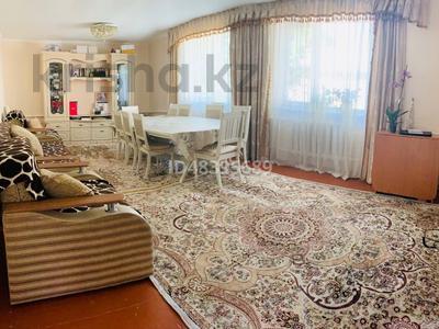 4-комнатный дом, 110 м², 8 сот., Ауэзова за ~ 25 млн 〒 в Талдыбулаке — фото 2
