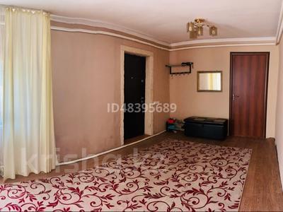 4-комнатный дом, 110 м², 8 сот., Ауэзова за ~ 25 млн 〒 в Талдыбулаке — фото 4