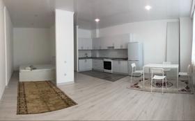 1-комнатная квартира, 40 м², 1/12 этаж помесячно, Е-435 3 за 90 000 〒 в Нур-Султане (Астана), Есиль р-н