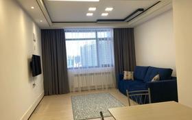 2-комнатная квартира, 48 м², 7/22 этаж, Нажмидинова 4 за 31 млн 〒 в Нур-Султане (Астана)