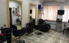 Магазин площадью 50 м², Кунаева 59 — Абылай хана за 20 000 〒 в Талгаре