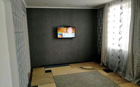 2-комнатный дом, 34 м², 4 сот., Педагогическая 4 кв 2 за 2.5 млн 〒 в Костанае