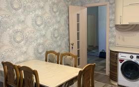 3-комнатная квартира, 65.9 м², 4/5 этаж, проспект Нурсултана Назарбаева 227 за 19.5 млн 〒 в Костанае