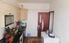 1-комнатная квартира, 36 м², 1/12 этаж, проспект Абая 159 за 8.4 млн 〒 в Таразе