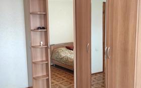 3-комнатная квартира, 60 м², 4/5 этаж, улица Пушкина — Ауельбекова за 16.5 млн 〒 в Кокшетау