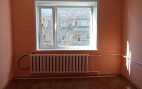 1-комнатная квартира, 24.4 м², 5/5 этаж, Жамбыла Жабаева — Мира за 3.2 млн 〒 в Кокшетау