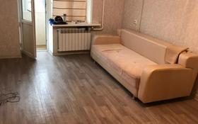 1-комнатная квартира, 36 м², 2/4 этаж, Желтоксан за 18.9 млн 〒 в Алматы, Алмалинский р-н