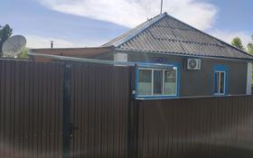 4-комнатный дом, 57.6 м², 6 сот., Кировск за 9 млн 〒 в Балпыке Би