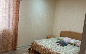 2-комнатная квартира, 65 м², 8/19 этаж посуточно, Кенесары 8 — Сарыарка за 10 000 〒 в Нур-Султане (Астана), Сарыарка р-н