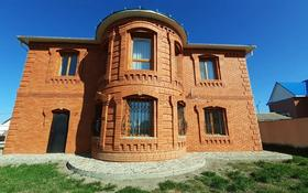 8-комнатный дом, 311 м², 12.4 сот., 1-я Цветочная за 50 млн 〒 в Костанае