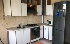 1-комнатная квартира, 50 м², 10/10 этаж помесячно, Казакова за 110 000 〒 в Алматы, Жетысуский р-н