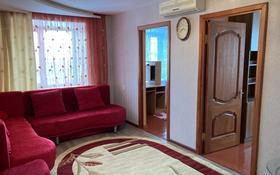 4-комнатная квартира, 58.1 м², 3/5 этаж, Абылай Хана 18 — Наурыз за 15 млн 〒 в Щучинске