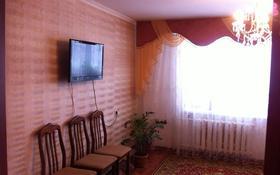 2-комнатная квартира, 61 м², 5/5 этаж, мкр Астана, 7 мкр. 25 за 18 млн 〒 в Уральске, мкр Астана