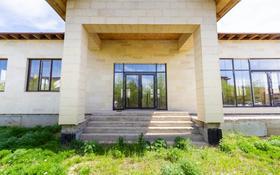 6-комнатный дом, 570 м², 15 сот., Ивана Панфилова за 250 млн 〒 в Нур-Султане (Астана), Алматы р-н