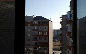 1-комнатная квартира, 69 м², 9/10 этаж, Таумуш Жумагалиев 15 за ~ 15.8 млн 〒 в Атырау