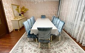 4-комнатная квартира, 117 м², 3/3 этаж, проспект Абая 53 за 28.5 млн 〒 в