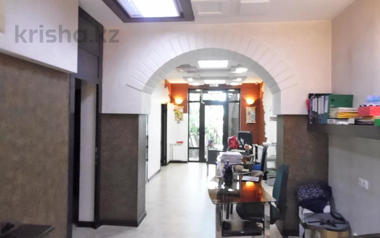 Помещение площадью 58 м², Кабанбай Батыра за 52 млн 〒 в Алматы, Медеуский р-н