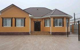 5-комнатный дом помесячно, 130 м², 6 сот., Привокзальный-1, Привокзальный-3 за 600 000 〒 в Атырау, Привокзальный-1