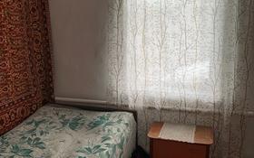 5-комнатный дом, 66.3 м², 4 сот., Берчегурская 26 за 9.9 млн 〒 в Актобе