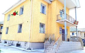 4-комнатный дом, 280 м², 8.6 сот., Сабденова 130/80 за 83.8 млн 〒 в Алматы, Наурызбайский р-н
