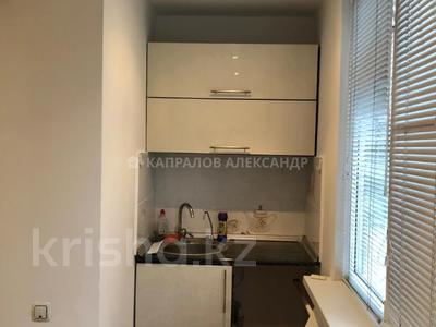 3-комнатная квартира, 68 м², 2/9 этаж, мкр Самал-2, Мкр Самал-2 50 — проспект Аль-Фараби за 33.5 млн 〒 в Алматы, Медеуский р-н — фото 2