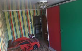 3-комнатная квартира, 61.4 м², 4/5 этаж, Вострецова 8 за 16 млн 〒 в Усть-Каменогорске