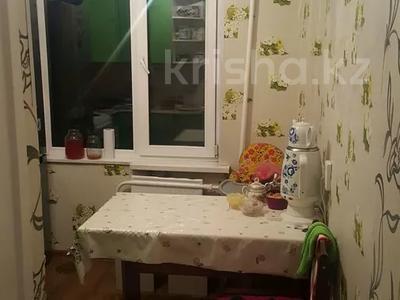 2-комнатная квартира, 46 м², 5/5 этаж, Михаэлиса 16/1 за 8 млн 〒 в Усть-Каменогорске — фото 3
