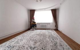 4-комнатная квартира, 106.3 м², 2/2 этаж, пгт Балыкши, Байжигитова 62/3 за 19.5 млн 〒 в Атырау, пгт Балыкши