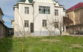 9-комнатный дом помесячно, 280 м², 10 сот., Мкр Мирас Нурсат 35 — Назарбаева за 350 000 〒 в Шымкенте, Каратауский р-н
