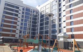 3-комнатная квартира, 121.6 м², 10/10 этаж, Кулманова 35 за 55 млн 〒 в Атырау