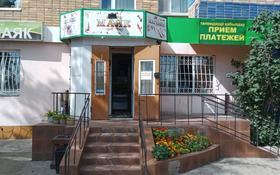 Магазин площадью 93 м², мкр Юго-Восток, Гапеева 1 за 35 млн 〒 в Караганде, Казыбек би р-н