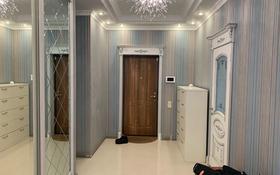 5-комнатная квартира, 435 м², 6/10 этаж помесячно, Достык 132 69 за ~ 1.3 млн 〒 в Алматы, Медеуский р-н