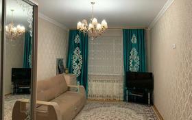4-комнатная квартира, 134 м², 2/5 этаж, мкр. Батыс-2, проспект Алии Молдагуловой 36Вк1 за 34.6 млн 〒 в Актобе, мкр. Батыс-2