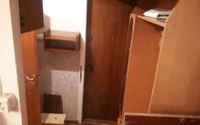 1-комнатная квартира, 18 м², 4/4 этаж, мкр №5, №5 мкр 21 за 7.8 млн 〒 в Алматы, Ауэзовский р-н