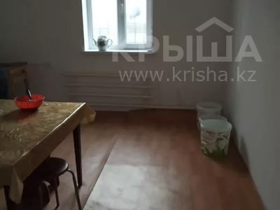 10-комнатный дом, 290 м², 4 сот., Тауельсыздык 42 за 33 млн 〒 в Кыргауылдах — фото 10