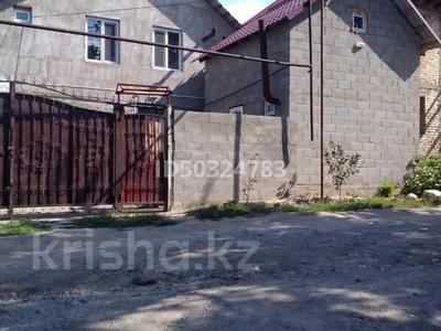 10-комнатный дом, 290 м², 4 сот., Тауельсыздык 42 за 33 млн 〒 в Кыргауылдах — фото 2